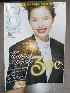 8days. Zoe Tay. Iweekly. happy birthday. teenage