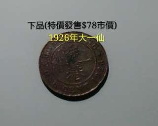 市價$78硬幣系列