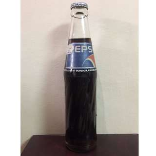 Vintage Pepsi-cola glass bottle