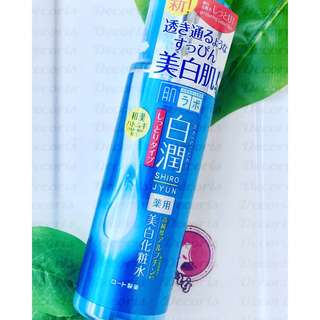 Hada Labo Whitening Lotion Rich 170ml