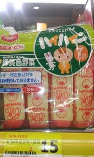 龜田BB蔬菜味米儘餅
