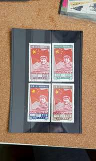 CHINA STAMP MINT SET