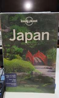 Lonely Planet Japan Travel Guide (12th Edition)