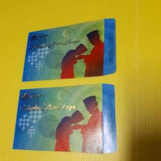 Angpow Packet Sampul Duit Raya Alliance Banm
