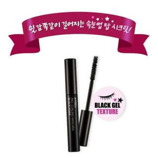 APIEU PRO CURLING BLACK FIXER MASCARA
