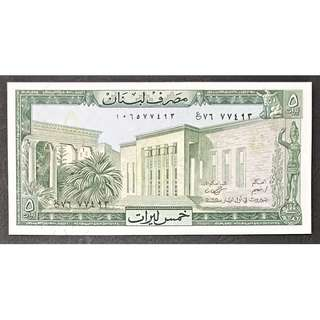 Middle East 1986 5 livres UNC Lebanon