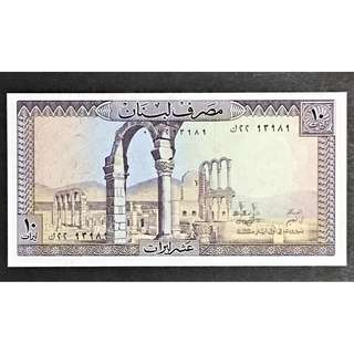 Middle East 1986 10 livres Lebanon