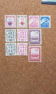 CHINA STAMP MINT