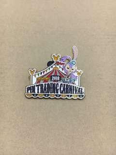 DisneyPin -2018 pin carnival
