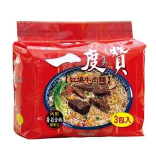 維力一度贊 紅燒牛肉(3包/袋)