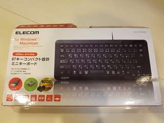 Keyboard with Japanese input