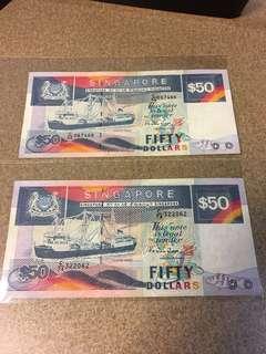 singapore $50 ship series