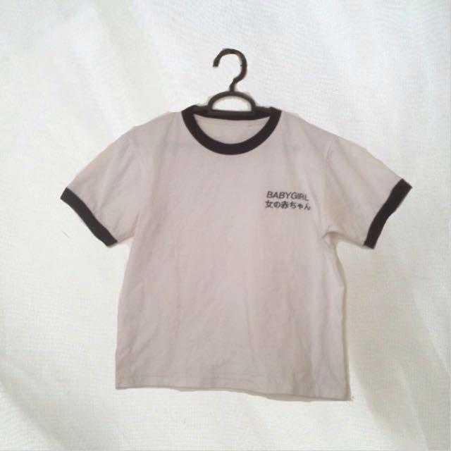 Babygirl Tumblr Ringer Tee/Tshirt