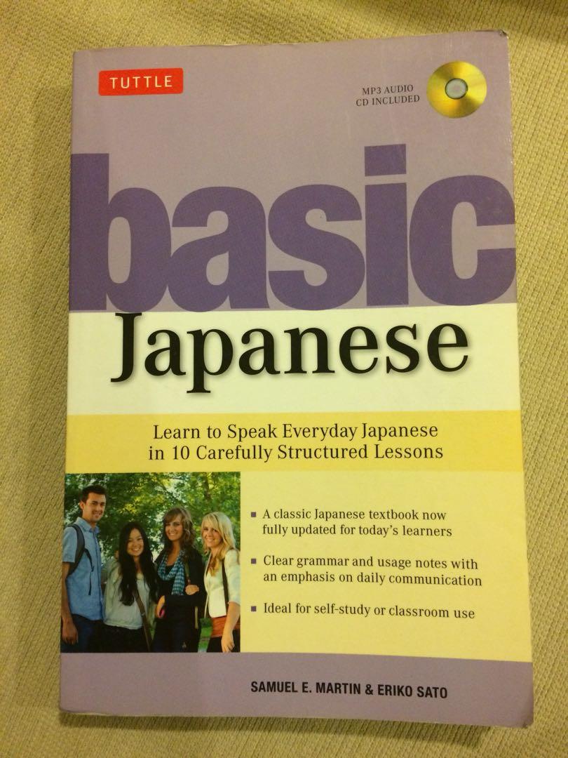 Basic Japanese Language Guide Books Stationery Books On Carousell