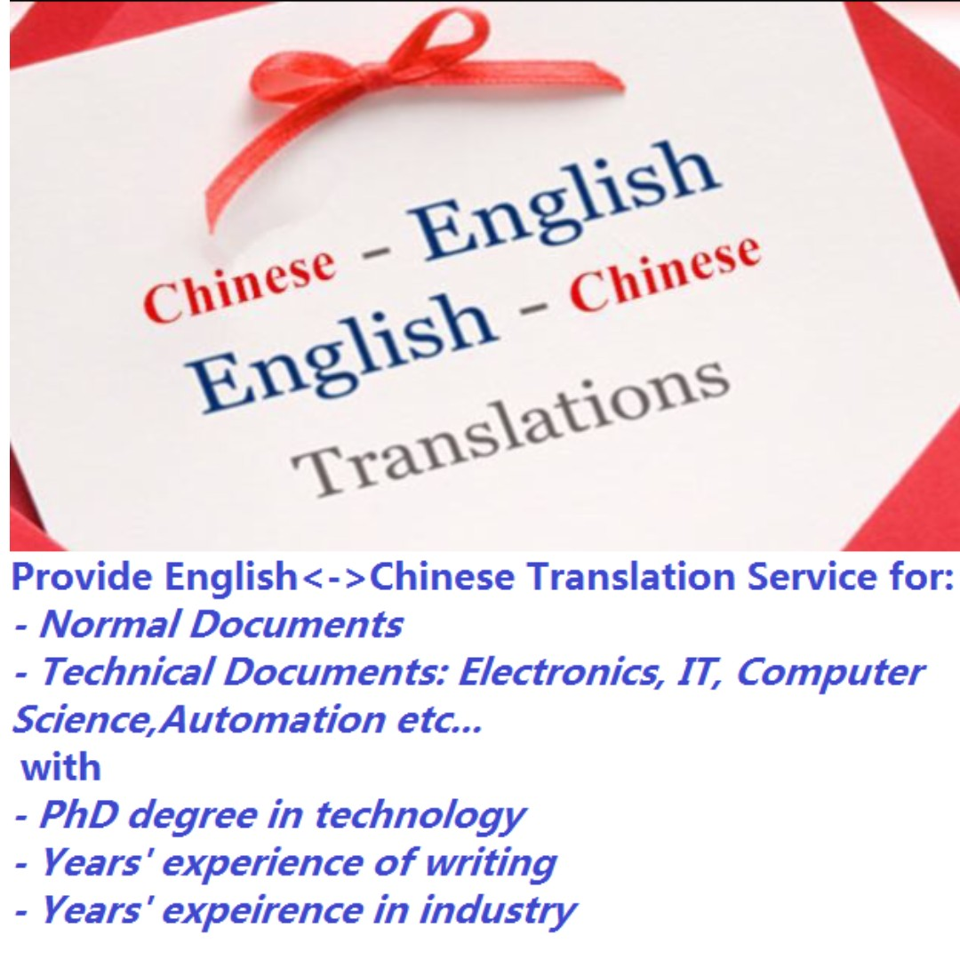 English Chinese Translation Service, Home Services, Others