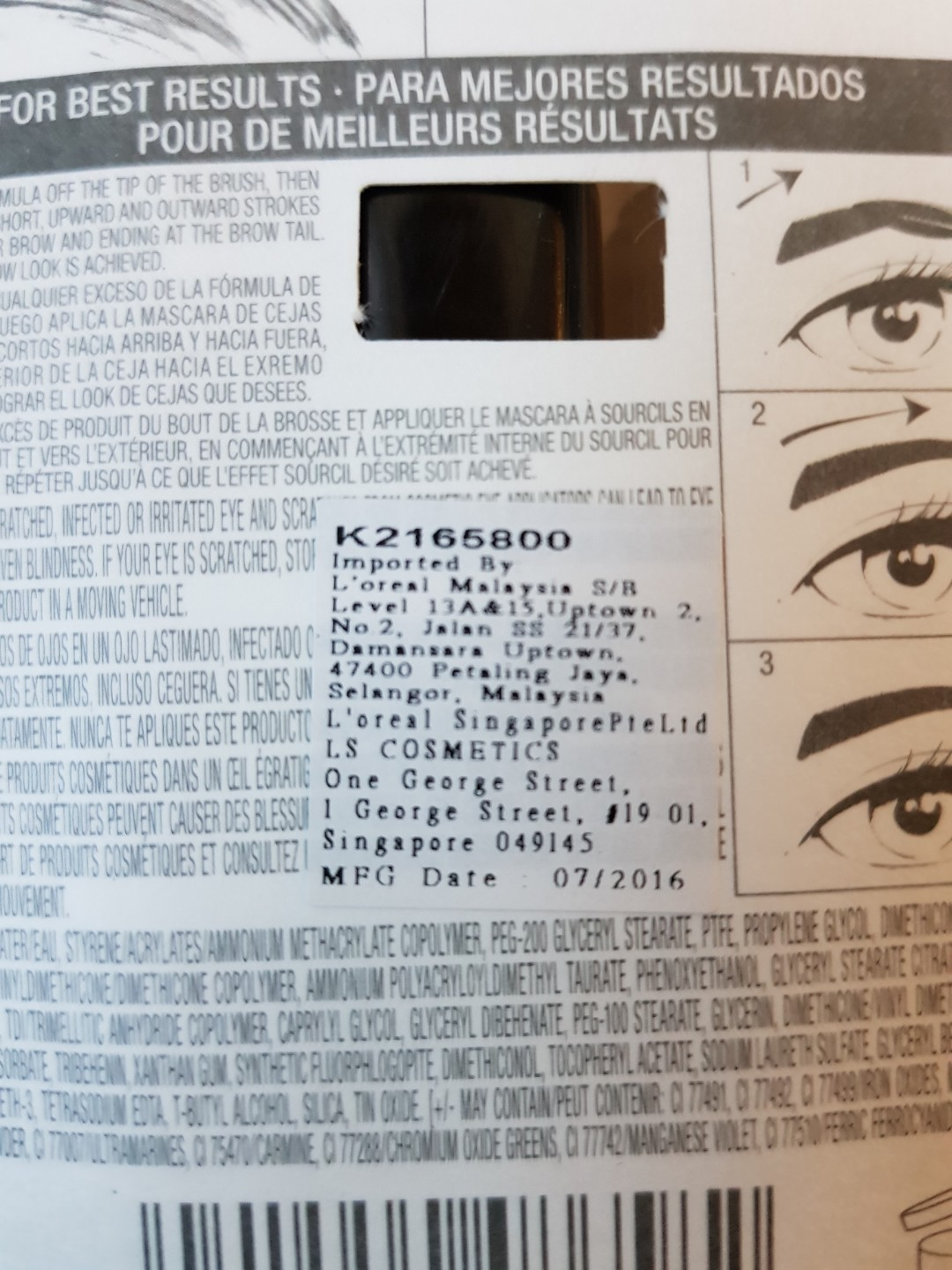 65bc3a542b2 Maybeline brow precise Mascara, Health & Beauty, Makeup on Carousell