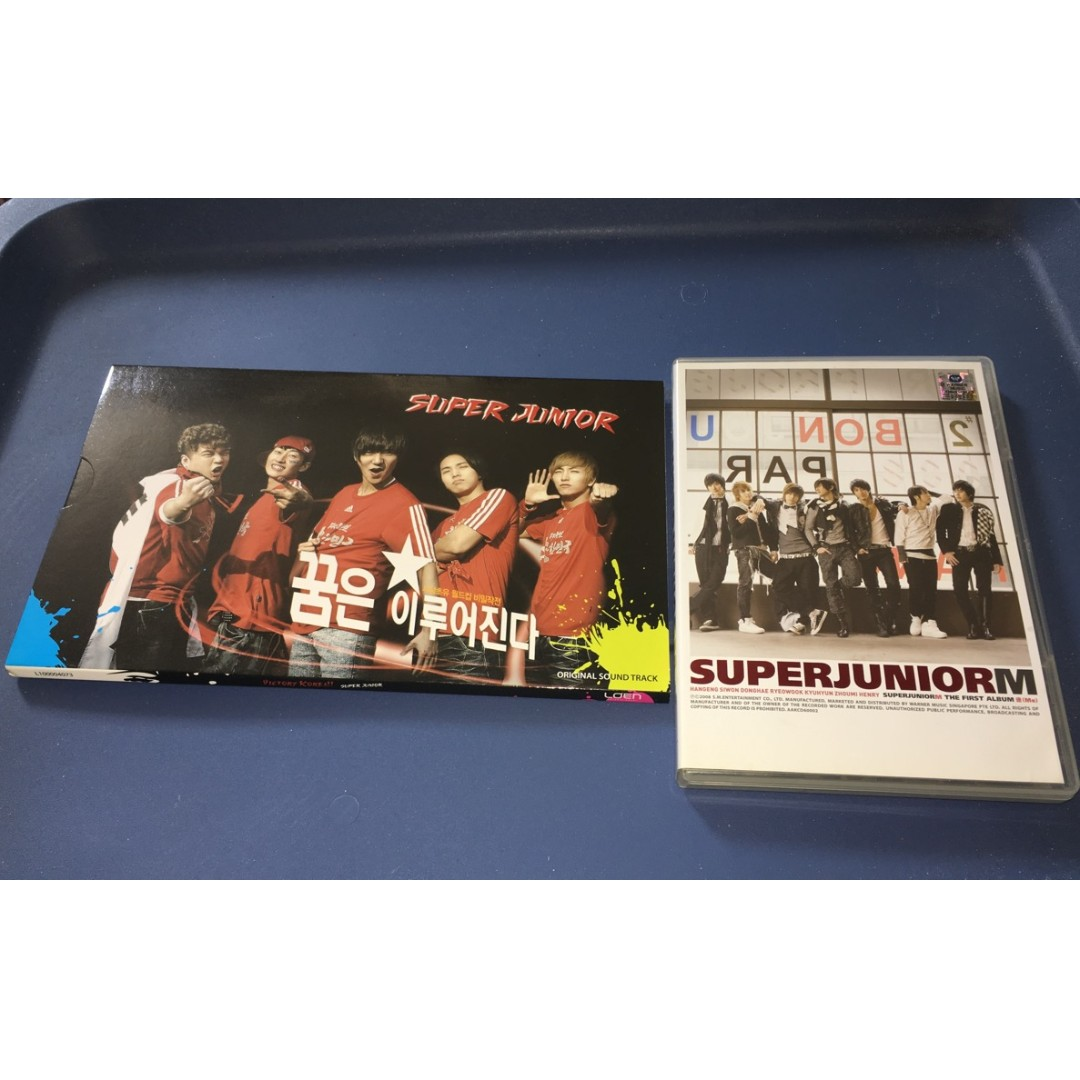 SHINEE/SUPER JUNIOR/DBSK/PARK JUNGMIN - CDS