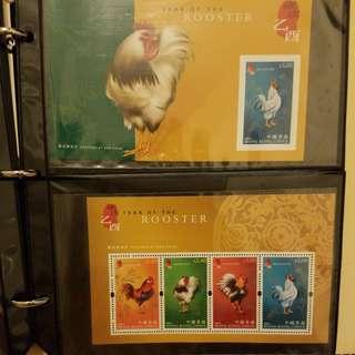 香港郵票 小型張