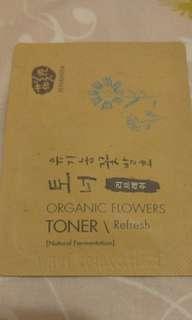 Whamisa Organic Flowers
