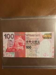 匯豐 絕靚號碼 極罕有 HK111111