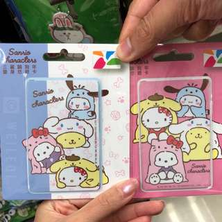 Sanrio Taiwan Easycard