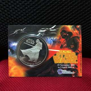 The Art of Star Wars Medallion