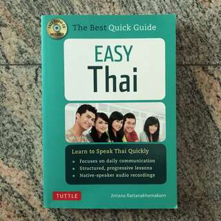The Best Quick Guide: Easy Thai by Jintana Rattanakhemakorn