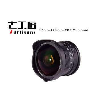 7artisans 7.5mm F2.8 APS-C Fisheye Fixed Lens for Canon EOS M Mount Cameras
