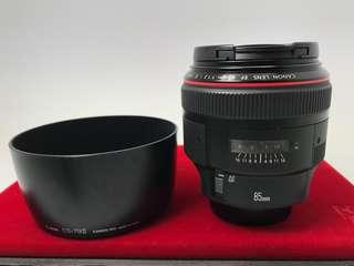 Canon 85mm F1.2L II