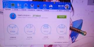 電腦i7 7700,gtx1060 6g,16gb 內存3000mhz