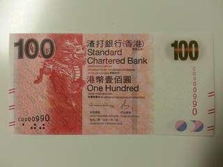 全新渣打第 990 號 $100 紙幣 (CD000990)