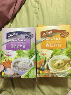 活力百匯 櫻花蝦芋頭糙米粥  香菇竹筍糙米粥