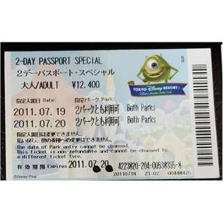 (1A) TWO DAY PASSPORT - TOKYO DISNEY, $25 包郵