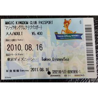 (1A) MAGIC KINGDOM CLUB PASSPORT - TOKYO DISNEY, $18 包郵