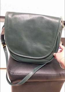 [包順豐站自取] Fossil Rumi Crossbody Leather Bag