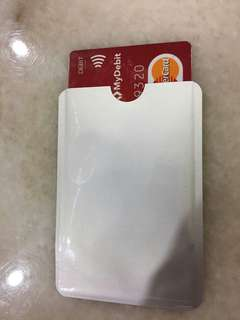 RFID atm  protector