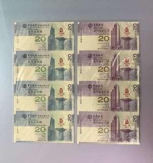 (八面HK/MO30-332819) 2008年 第29屆奧林匹克運動會 北京奧運會 紀念鈔 - 香港奧運 紀念鈔