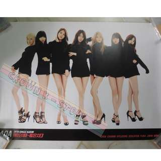 [CRAZY DEAL 90% OFF FROM ORIGINAL PRICE][READY STOCK]AOA KOREA OFFICIAL POSTER!!NEW! OFFICIAL ORIGINAL FROM KOREA (SELAED) (PRICE NOT INCLUDE POSTAGE) SHIP USING TUBE
