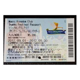 (1A) MAGIC KINGDOM CLUB THANKS FESTIVAL PASSPORT - TOKYO DISNEY, $20 包郵