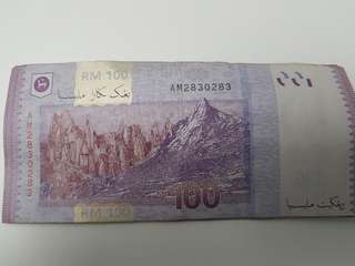 RM100 nice serial number