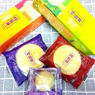 【特價】阿聰師綜合糕餅禮盒