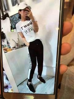 Balenciaga Joger Pants