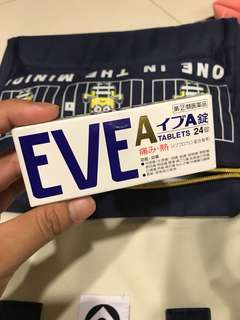 Japan EVE A Tablets