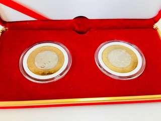 中華民國20圓禮盒