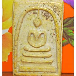 #001 Phra Somdej Yellow Thai Amulet- No info