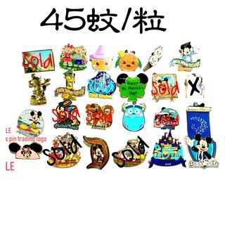 Disney Pin 迪士尼徽章 HK/SH/US LE/OE