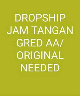 Dropship Needed