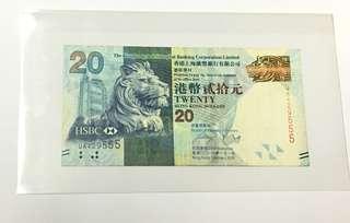 豹子號 ($20港鈔)