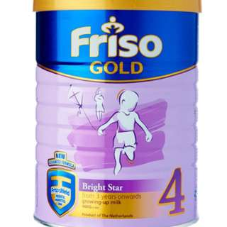 To bless BN Sealed friso gold stage 4 ( 900g )