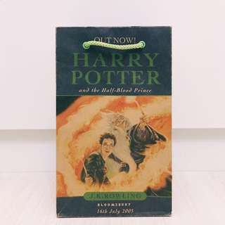 Collectible Harry Potter Paper Bag